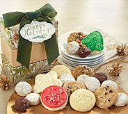 SH 11/5 Cheryls Holiday Metallic Gift Bundle - M59682