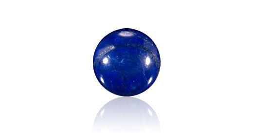 Shop Lapis Lazuli Gemstones