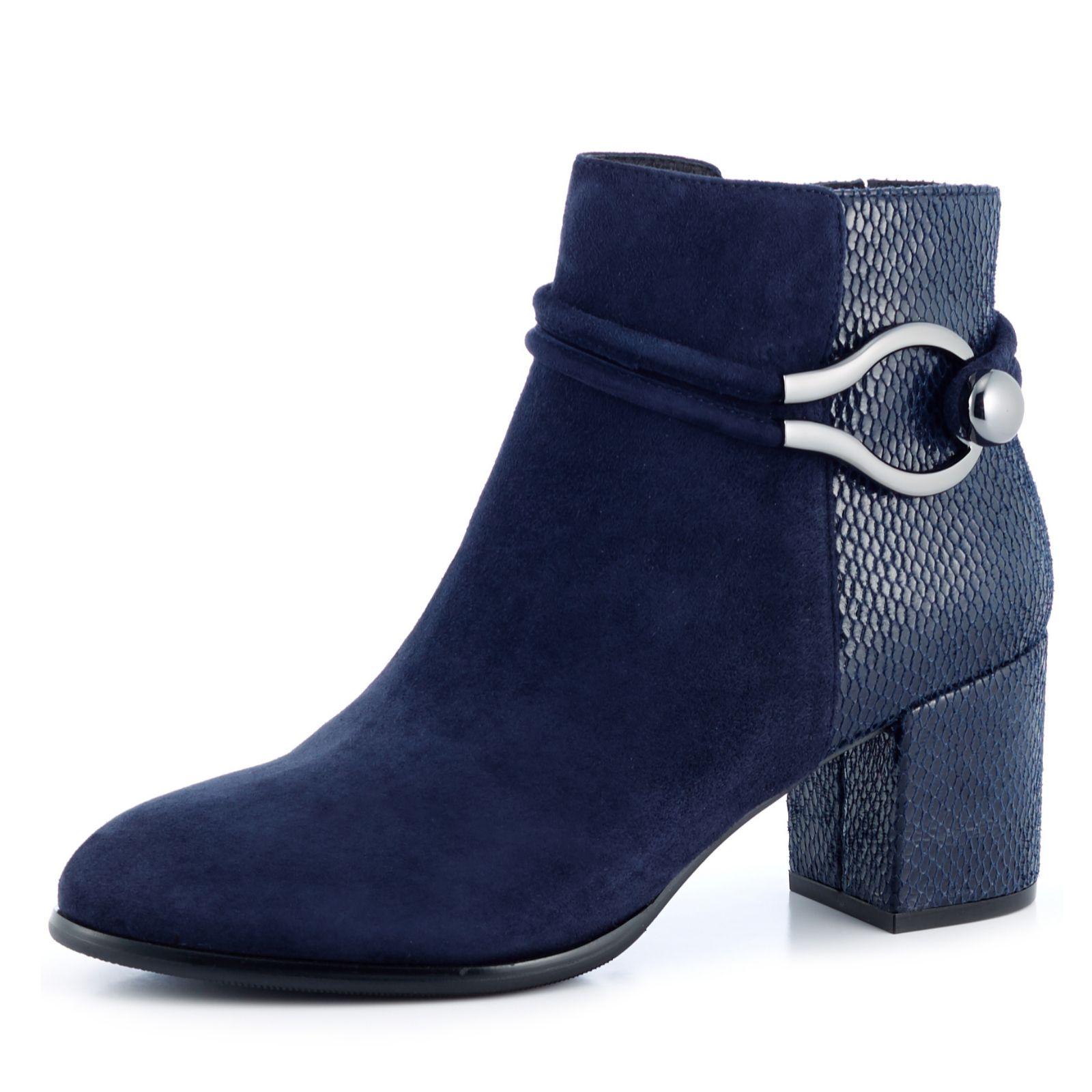 8a2492096 Moda in Pelle Laureena Ankle Boot w/ Metal Trim - QVC UK